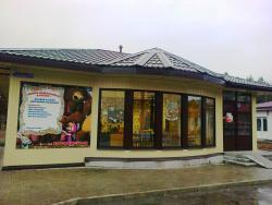 Cafe Skazka