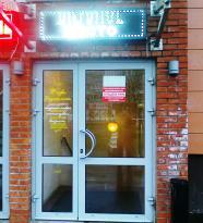 Cafe Vkusnoe Mesto