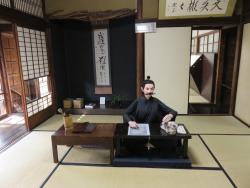 Soseki Natsume Uchitsuboi Old House