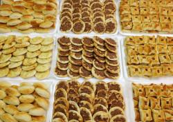 Prince Ali Bakery