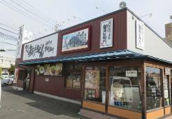 Yokoi Seimentokoro Obu