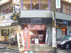 Tavern Shimizu Yodoyabashi