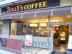 Tully's Coffee KKR Hotel Umeda