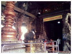 Padaleeswarar Temple