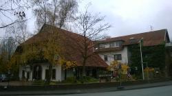 ハウス グロセ ケトラー ホテル