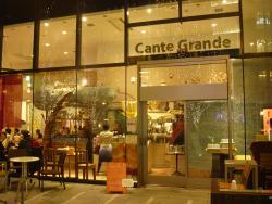 Cante Grande, Grand Front Osaka