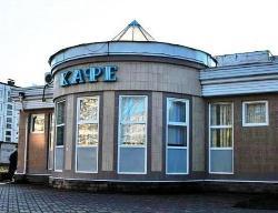 Cafe Khlebnyy Dom