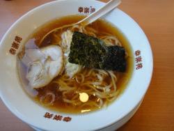 Korakuen Higashikoganei