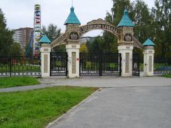 Tagansky Park of Family Rest