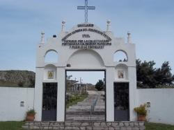Santuario Nuestra Senora de Fatima