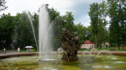 Kremlin Park