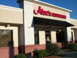 Alex's Restaurant