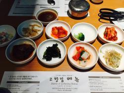 Go Hyang Jip