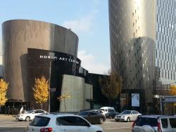 Horim Museum Sillim