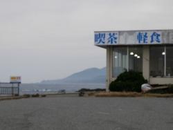 Rest House Echizen Seaside
