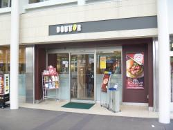 Doutor Coffee Shop Matsuyama City Station