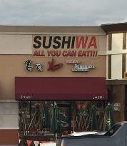 Sushi Wa