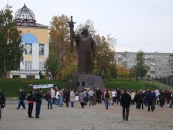 Defence Square