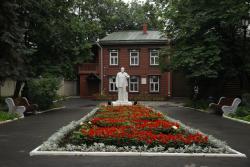 Lenin House Museum