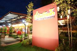 Baan Tonn Naam coffee&restaurant