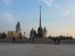 Obelisk Center of Asia