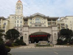 โรงแรมคันทรีการ์เดนฟีนิกซ์ชิซู