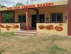 ‪The French Bakery‬