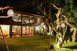 The Sayan House