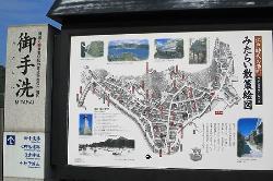 Osaki Shimo-jima Island Mitarai Area