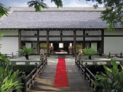 Camino Real Sumiya