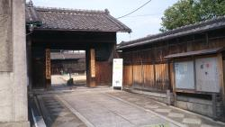 The Former Nishio Family House