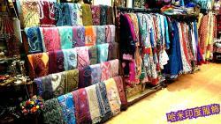 哈米印度服饰