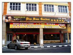 Dim Sum Garden Restaurant