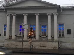 Музей им. И.С. Тургенева