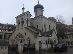 Old Believer Church of the Intercession on Ostozhenke