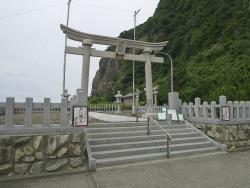 Tamagawa Dokutsu Kannon