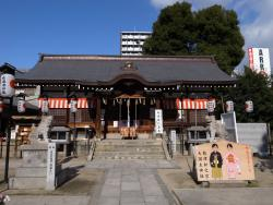 Shikitsumatsunomiya Okuninushi Shrine