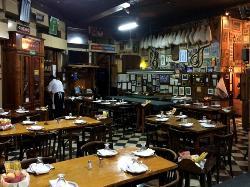 Cafe de Garcia