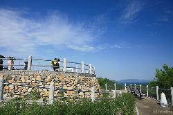 Rekishi no Mieru Oka Park