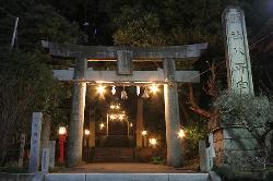 Hasshogu Shrine