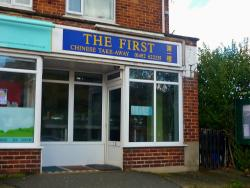 The First Chinese Takeaway