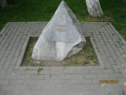 Monument to Victims of Novocherkassk Tragedy