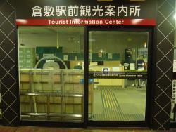 Kurashiki Ekimae Tourist Information Center