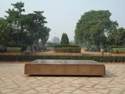 Vijay Ghat