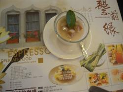 Shichienyuan Diner