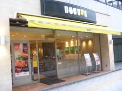 Doutor Coffee Shop Higashiumeda