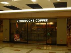 Starbucks Coffee Okayama Ichibangai