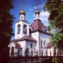 Temple Saint Blessed Princess Olga