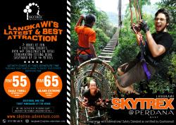 ‪Skytrex Adventure‬