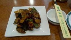 Happy Family Vegetarian Restaurant